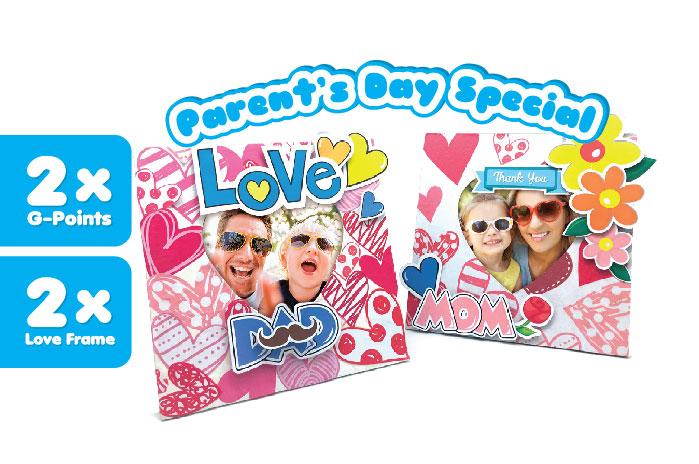 Deco Art Parent's Day Special !
